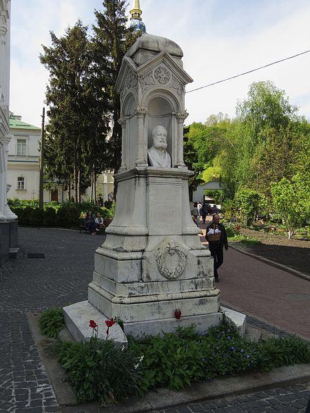 File:Vydubychi E. Afanasiev's grave1.JPG