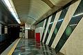 Vyrlytsia metro station Kiev 2011 06.jpg