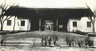 Wuhan University School of Medicine - The Front Gate of Hubei Provincial Medical School