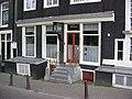 WLM - Minke Wagenaar - Brouwer Hotel 002.jpg