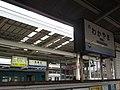 Wakayama station station-board.jpg