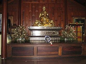 Luang Pu Sodh Candasaro - An image of Luang Pu Sodh at Wat Song Phi Nong, the temple at his birthplace