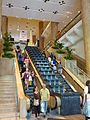 Water Tower Place mall.jpg