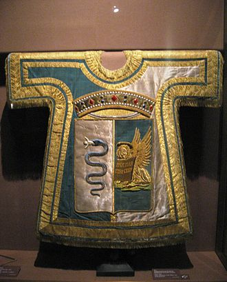 Kingdom of Lombardy–Venetia - An Austrian herald's tabard (Wappenrock) with the coat of arms of Lombardy-Venetia (1834) – Weltliche Schatzkammer in Vienna