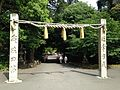 West Shimmon Gate of Oasahiko Shrine.JPG