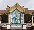 Western entrance of Pasupatinath Temple, Front Gate Gajur.IMG 3482.jpg