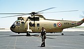 Westland Commando Mk1 Egypt 1980.jpeg