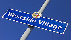 Westside Village Neighborhood Sign.jpg