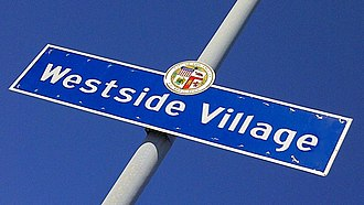 Westside Village, Los Angeles - Street sign marking the border of the Westside Village neighborhood