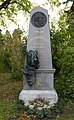 Wiener Zentralfriedhof Allerheiligen 2017 25.jpg