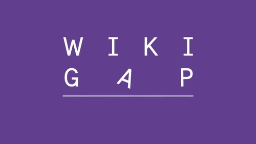 Fil:WikiGap 2018 video.webm