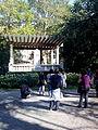 Wikigita a Reggio Emilia 26-09-15 (5).jpg