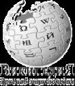 Wikipedia-logo-av.png