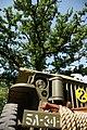 "Willys Adventures ""the tree"" near the border - panoramio.jpg"