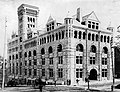 Windsor Station, Montreal, QC, 1889.jpg