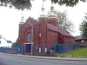 Ukrainian Catholic Eparchy of the Holy Family of London - Church of Saints Volodymyr and Olha, Wolverhampton, West Midlands