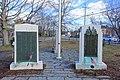 World War Memorials - Norton, Massachusetts - DSC03607.jpg