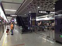Wuyangcun Station Platforms.JPG