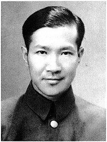 Xian Xinghai, the composer of Yellow River Cantata