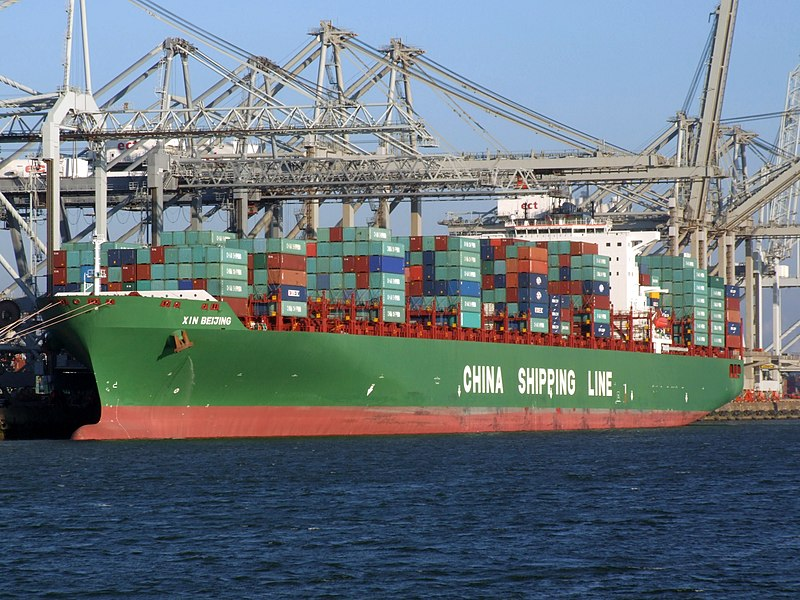 File:Xin Beijing IMO 9314246 p1, at the Amazone harbour, Port of Rotterdam, Holland 01-Jan-2008.jpg