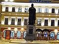 Yaroslavl - panoramio (26).jpg