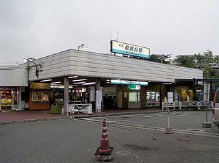 Nōkendai Station Railway station in Yokohama, Japan