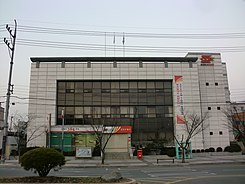 Yeongcheon Post office.JPG