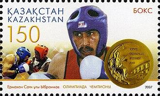 Yermakhan Ibraimov - Image: Yermakhan Ibraimov 2007 Kazakhstani stamp
