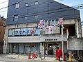 Yokohama Kurata Post office.jpg