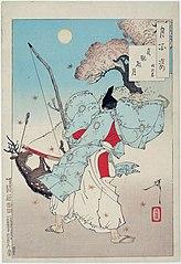 Joganden moon (Joganden no tsuki)