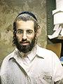Young hasid.jpg