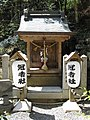 Yuki-jinja Kanjasha.jpg