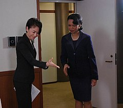 Yuko Ando with Condoleezza Rice.jpg