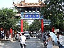 Yulin (Shaanxi).jpg