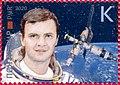 Yuri Gidzenko 2020 stamp of Transnistria.jpg