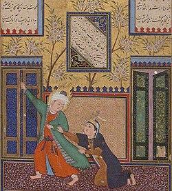 Yusuf and Zulaikha (cropped).jpg
