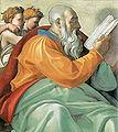 Zacharias (Michelangelo).jpg