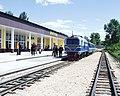 ZaporozhskayaDZhD-2002.jpg