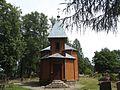 Zarasai, Lithuania - panoramio (234).jpg