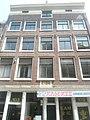 Zeedijk 103, Amsterdam.JPG