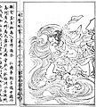 Zenkenkojitsu-vol01-no18-Agatamori.jpg