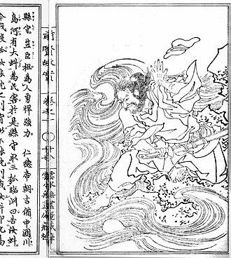 Mizuchi - Agatamori battling mizuchi in the pool. From Zenken kojitsu (1878)