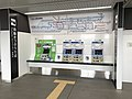 Zeze station ticket machines 20171009.jpg