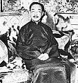Zhao Xinbo 01.jpg