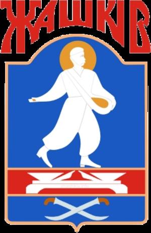 Zhashkiv