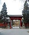 Zhen Jue Temple.JPG