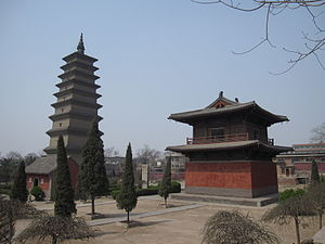 Chinese pagoda - The Xumi Pagoda, built in 636 AD during the Tang Dynasty.