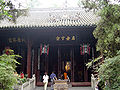 Zhugeliang Temple.jpg