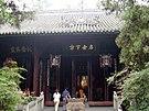 Zhuge Liang -  Bild