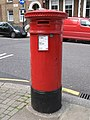 """Anonymous"" (Victorian) postbox, Nevern Square, SW5 - geograph.org.uk - 846183.jpg"